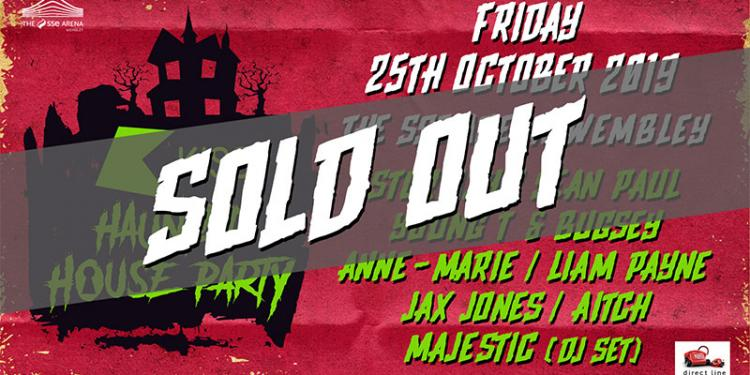 Kiss Haunted House Party - sold out